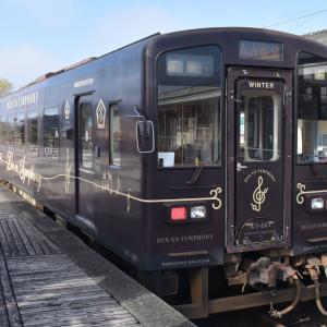 くま川鉄道で行く軽巡洋艦球磨記念館