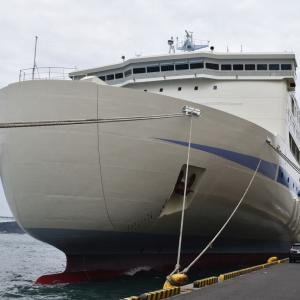 新造船フェリー「せっつ」と関門散策