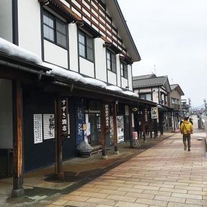 新潟へ行って来ました。