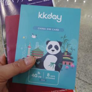 【香港旅行記】KKdayでSIMカードを購入。空港受け取りで即利用OK!