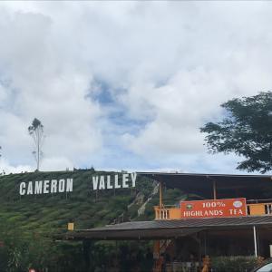 グアムサン経由でコタバルへ