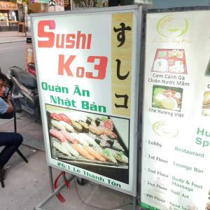 インド体験記 〜 ベトナムでお寿司♪