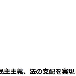 #記者クラブ #党首討論 : #選択的夫婦別姓 #LGBT法案  賛成できないのは #岸田ッぴ だけ 自民党は、個人の自由は認めない政党