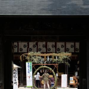 水戸八幡宮にて