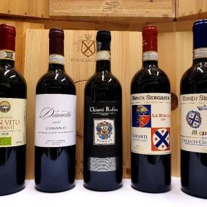 ワインの発送(一覧表)
