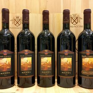 ワイン便の発送:ヴィンテージワイン、ブルネッロ、スーパータスカン、アマローネ