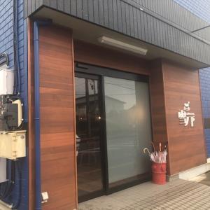 こだわりパンケーキ&かき氷 『雪ノ下』 那須大田原店