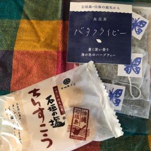 沖縄のお土産♪