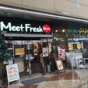 MeetFresh 鮮芋仙【赤羽VIVIO店】