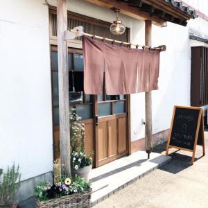 ひさご製菓店【大田原】