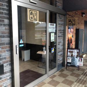 あぐりのかふぇ【アグリパル塩原内のカフェ】