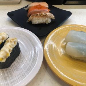 かっぱ寿司とつかエール加盟店追加