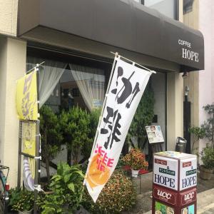 コーヒー&サンドイッチ HOPE【西那須野駅前】