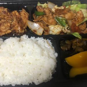 四季紅のお弁当(2)