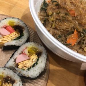 韓国料理マミのテイクアウト