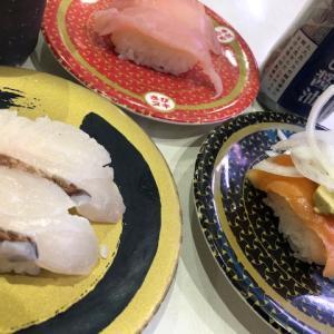 はま寿司へ♪