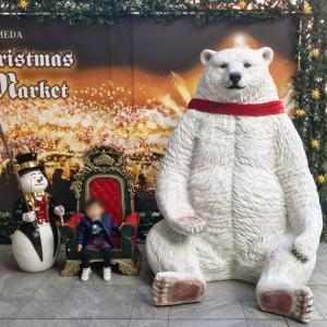 リンクス梅田クリスマスマーケット