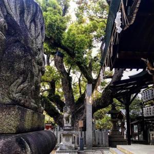 石切つるぎや神社