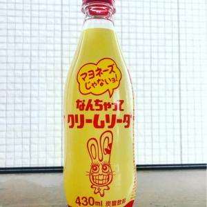マヨネーズじゃないョ!