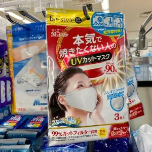 UVカットマスク 紫外線対策 業スーご飯 牡蠣の薫製