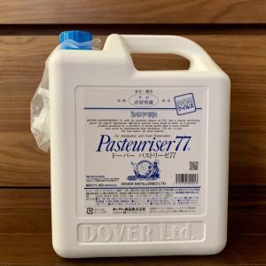 ドーバー パストリーゼ 冬支度、インフルエンザ対策