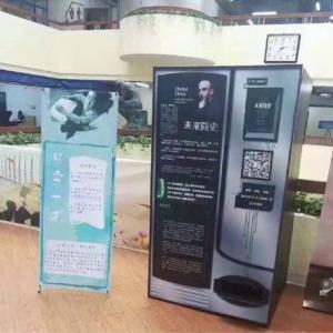 中国でここ数年自販機が普及する理由とは。。。