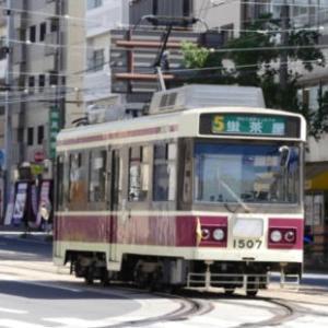 長崎市内の移動はこれが便利