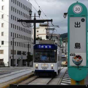出島から長崎港までぶらり散歩