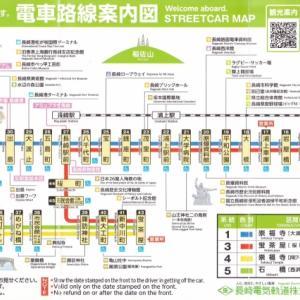 長崎電鉄 3系統