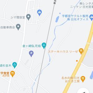 東武鉄道 SL大樹 その3