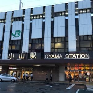 タレントのいるPP 栃木県小山市 その1