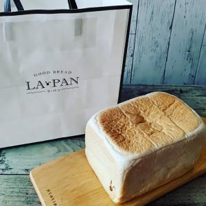 ラ・パンのクリーミー生食パン♪