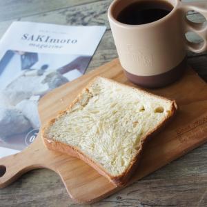 高級食パン嵜本7月限定「レモンとレアチーズとゆず香る食パン」