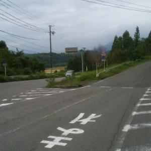 ミニツーリング(大垣市上石津町)