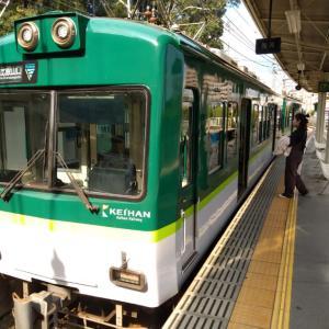石山寺から京都へ