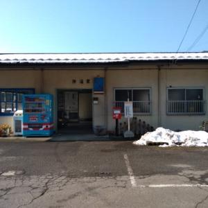 樽見鉄道 樽見駅