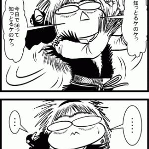 0181「伝説のコピペ4コマ」