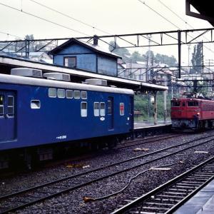 機関車交換風景
