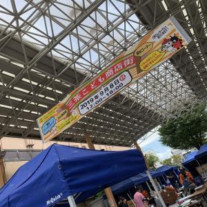 2019-9-8 三茶こども商店街