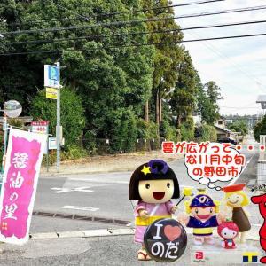 野田市のアンテナギフト!!出荷準備中~💦
