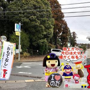 【野田市朗報】チーバくんも応援!カルビーから!!野田市の味が出るって!!