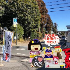 野田市エア道の駅ぽい!昨日は三鷹市から~観光バス&お土産販売2020!