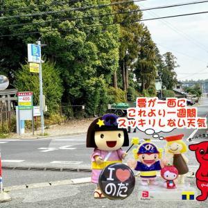 野田市仮想商店街~リニューアルちう!!
