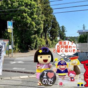 ですよね~!!(^O^)ご家族の安全にも・・・なお客さま!!