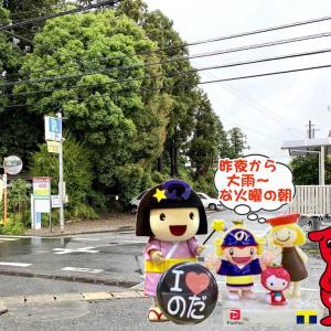 野田市内、酒販店の取り組み~~~新型コロナウィルス感染予防~