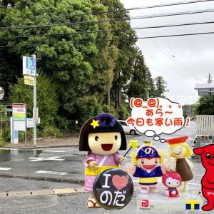 【朗報】「野田市エア道の駅・ハートランド通販」がエントリーされてしまう件が発生!!