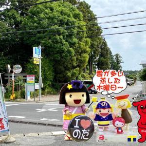 ここの所、野田市のお土産品が・・・