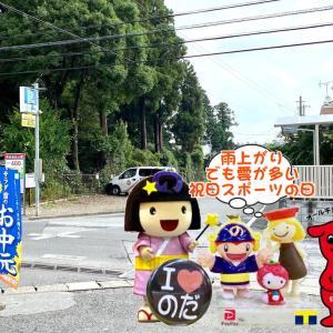 お中元総括2020・・・え、賛否両論!!笠原さん監修~キッコーマン・揖保乃糸!!