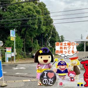 今年の夏はイベント・行事・お祭も無いので、音楽だけでも・・・野田市情報ブラッシュアップ更新