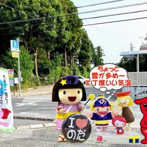 下総野田 醤油の里!秋バージョン・・・と営業時間の変更!!